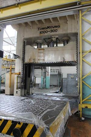 Tongmyung Heavy Ind. Co., Ltd TTS1000-MF | 2