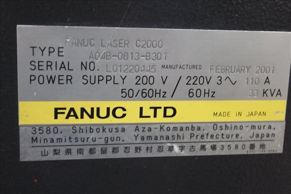 Used AMADA APELIO III 357V | Perfection Industrial Sales